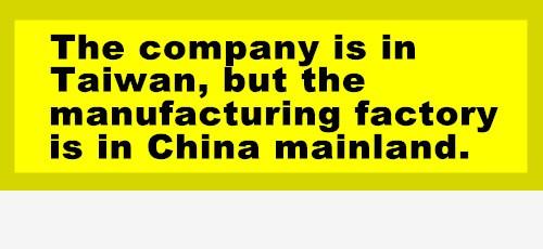 HONGGUAN Machinery